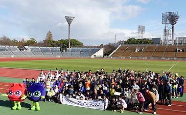 第1回京都ふれeyeブラインドマラソン 集合写真