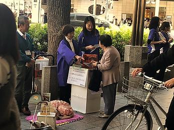 京都での盲導犬ふれeye募金の様子.png