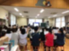 埼玉県坂戸市立入西小学校_20190722