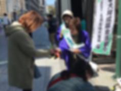 仙台での盲導犬ふれeye募金の様子.png