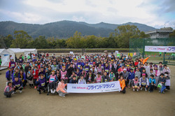 第3回京都ふれeyeブラインドマラソン集合写真