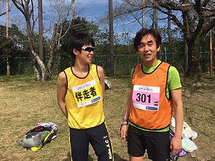 3キロ男子弱視の部 ランナー福場秀和さんと伴走者の松永幸貴さんの写真