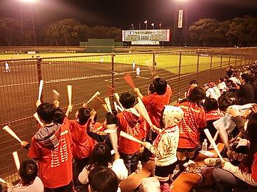 20140403野球応援.JPG
