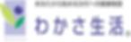 新_logoマーク.png