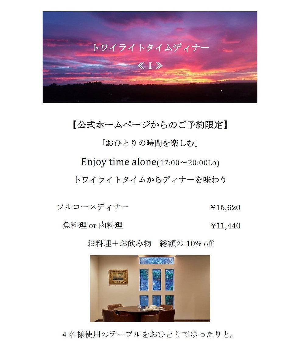 Twilight1.jpg
