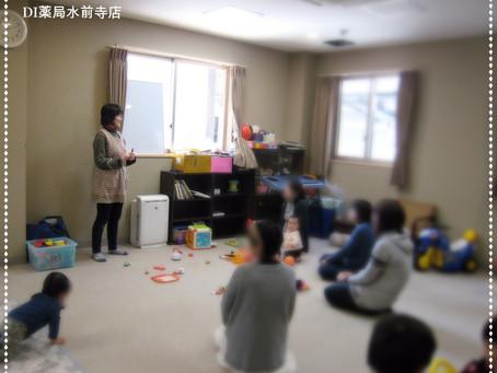 H29.2月7日(火) 育児相談会