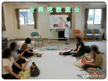 2019.6月7日(金)育児教室