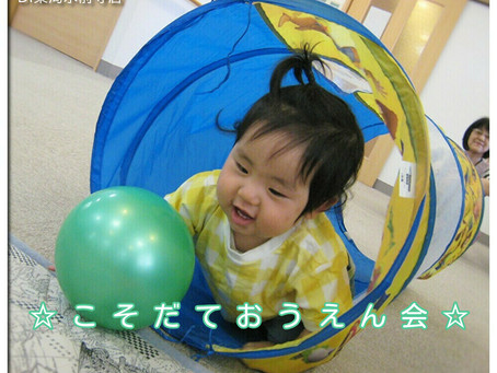 2019.5月15日(水)こそだておうえん会