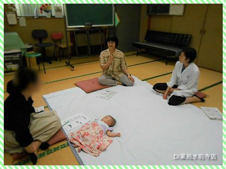 2019.8月9日(金)育児教室