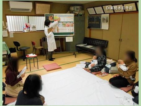 2019.12月6日(金)育児教室