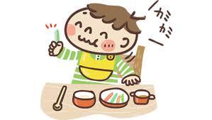 パクパク期(完了期)前半② 食べさせ方と食べられる食品と量の目安