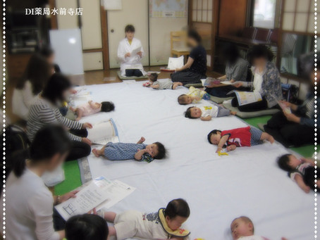 H29.5月19日(金)育児教室