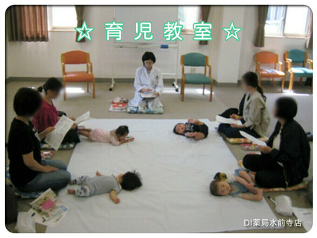 2019.5月17日(金)育児教室