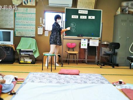 2020.7月22日(水)育児教室