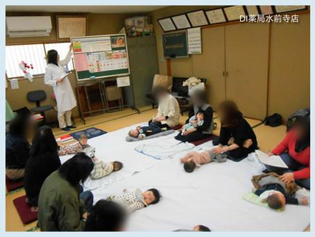 2020.2月20日(木)育児教室