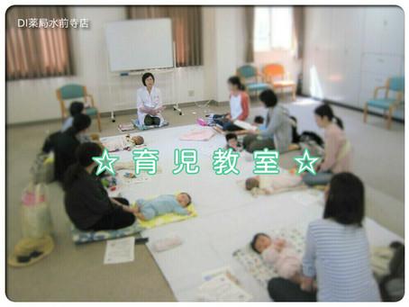 2019.4月19日(金)育児教室