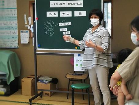 2020.6月24日(水)育児教室