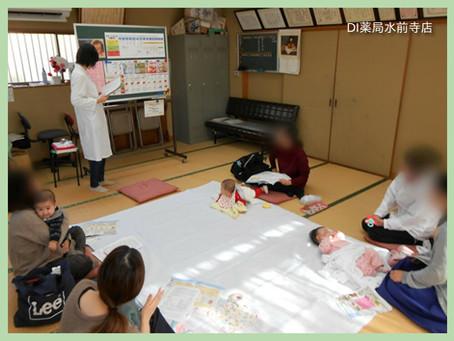 2019.11月21日(木)育児教室