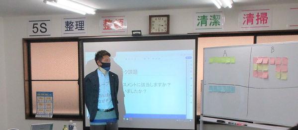 201116_kosuge.jpg