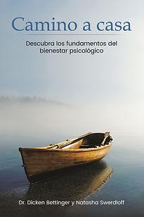 CaminoACasaCover_eBook.jpg