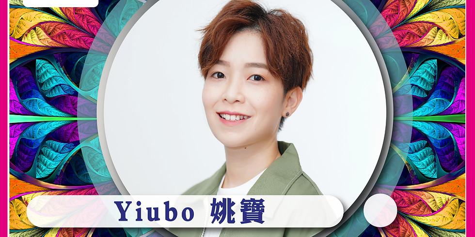 音樂火鍋 Music Hotpot Live! Yiubo 姚寶
