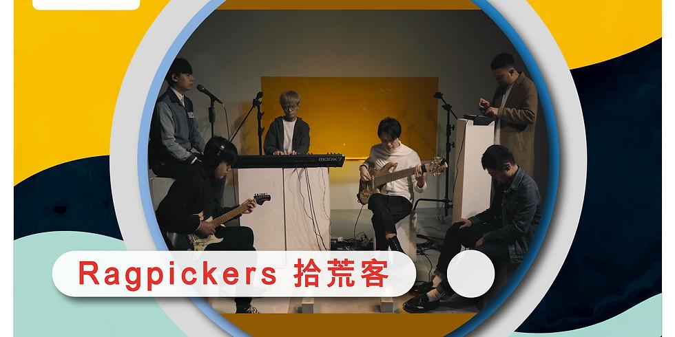 音樂火鍋 Music Hotpot Live! Ragpickers 拾荒客