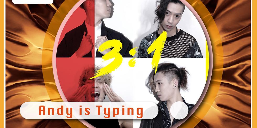 音樂火鍋 Music Hotpot Live! Andy is Typing...