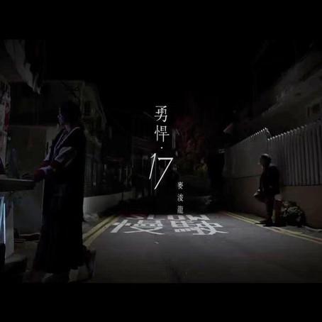 [加料音樂]關於浪漫(三)