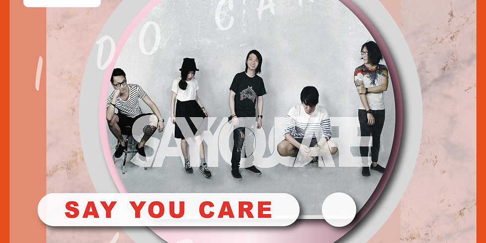 音樂火鍋 Music Hotpot Live! Say You Care