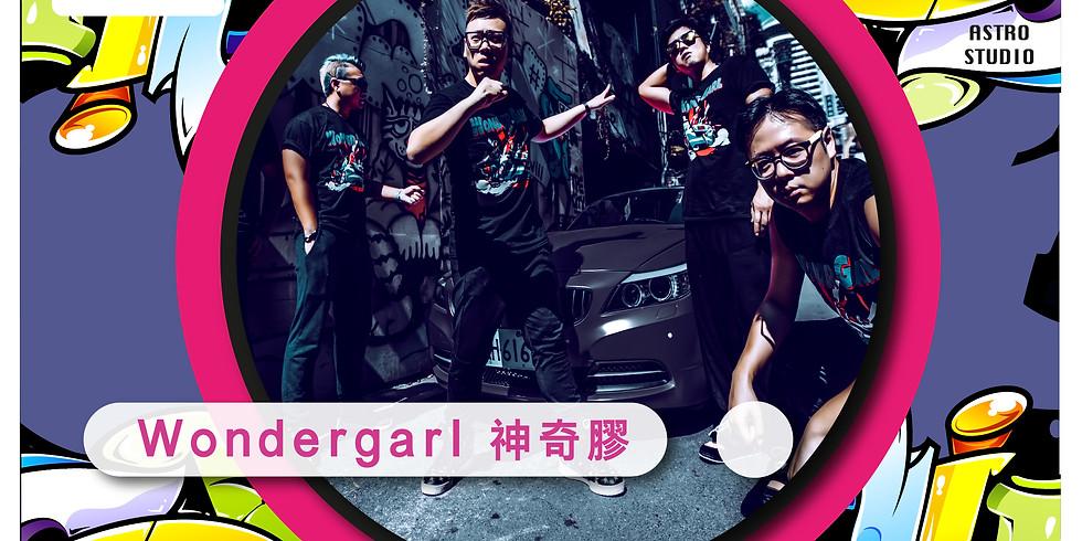 音樂火鍋 Music Hotpot Live! 神奇膠 Wondergarl
