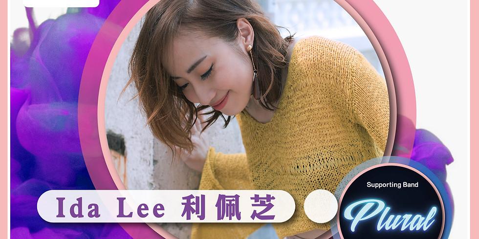音樂火鍋 Music Hotpot Live! Ida Lee