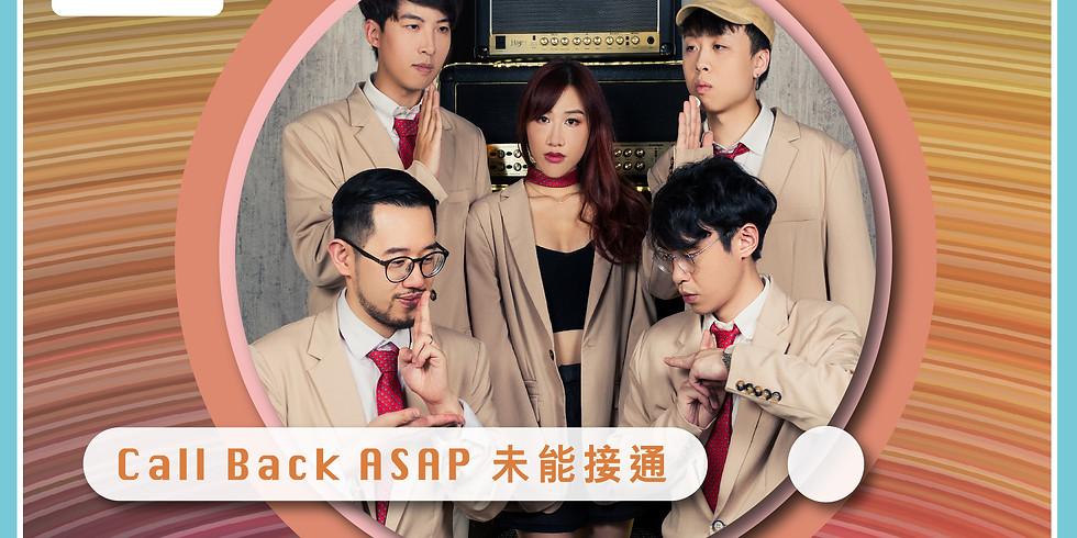 音樂火鍋 Music Hotpot Live! Call Back ASAP 未能接通