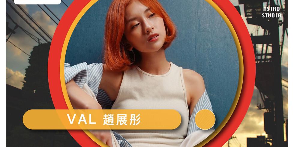 音樂火鍋 Music Hotpot Live! VAL 趙展彤