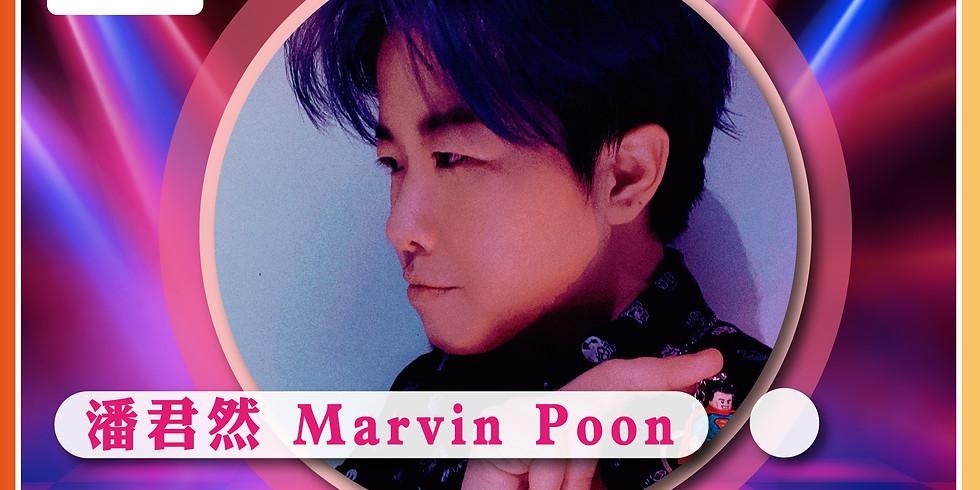 音樂火鍋 Music Hotpot Live! Marvin Poon 潘君然