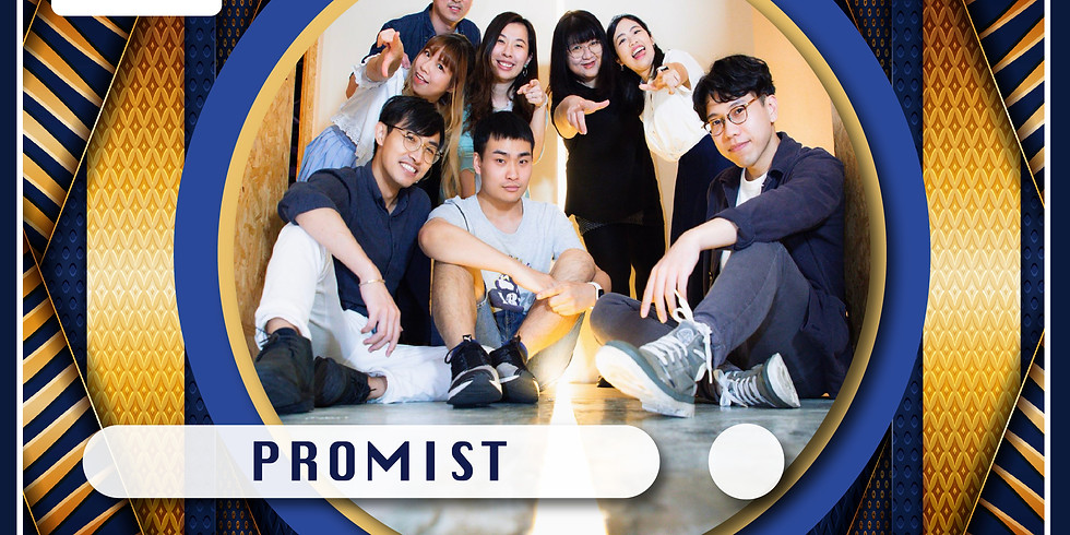 音樂火鍋 Music Hotpot Live! Promist