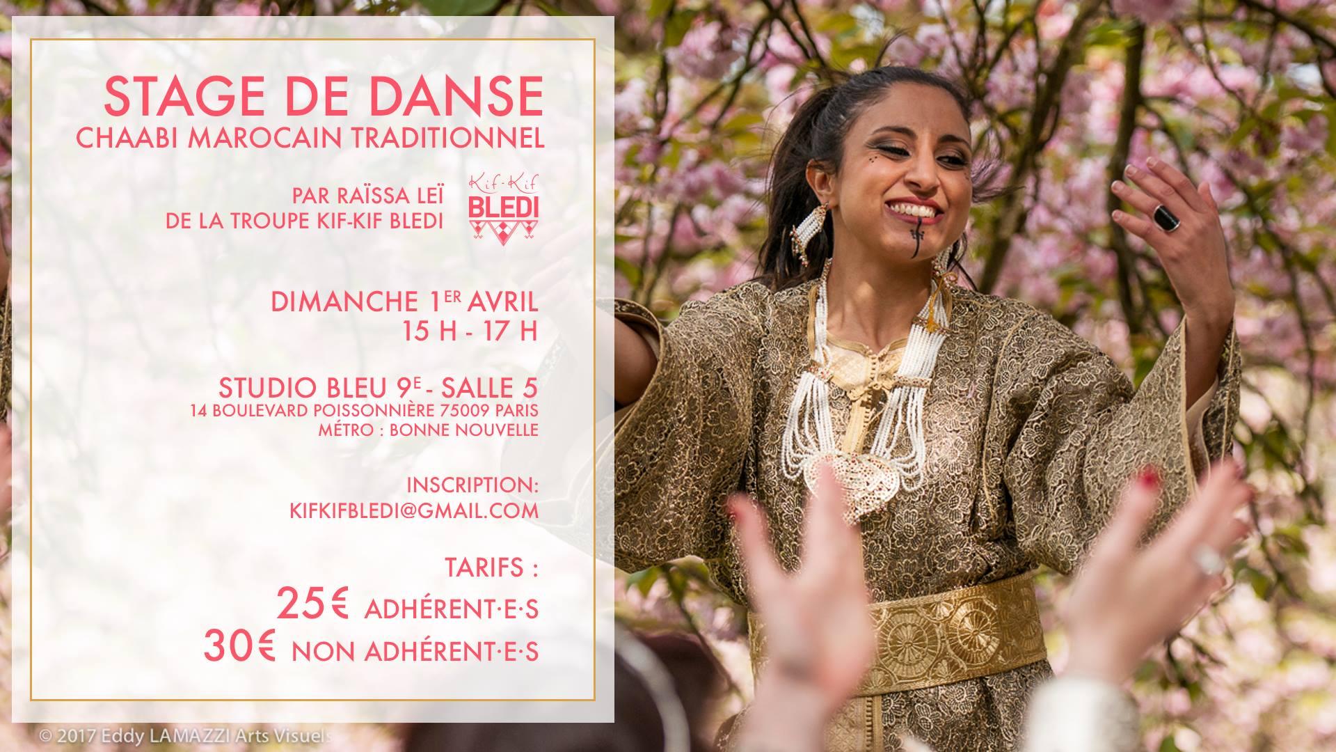 Stage shaabi marocain