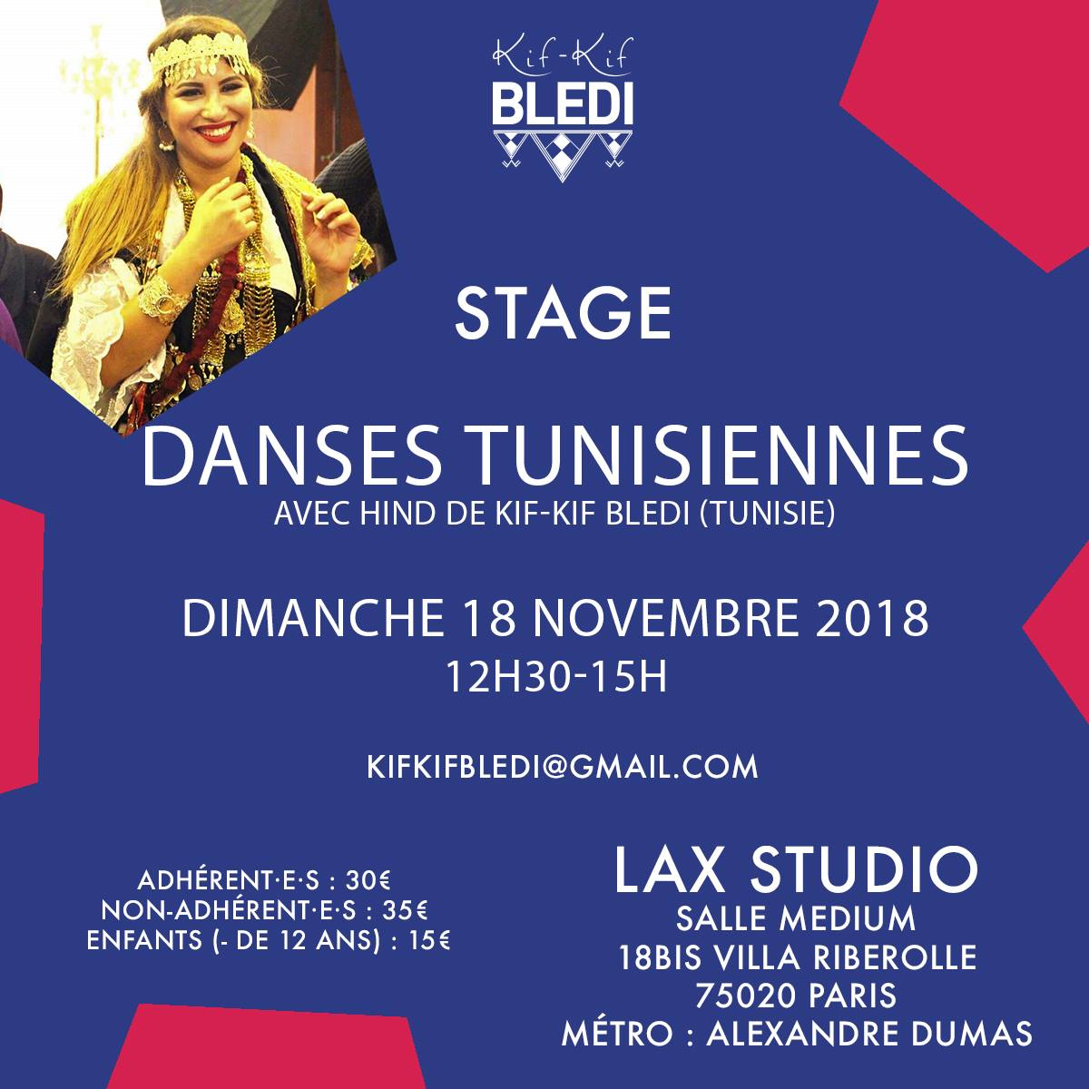 Stages de danses du Maghreb