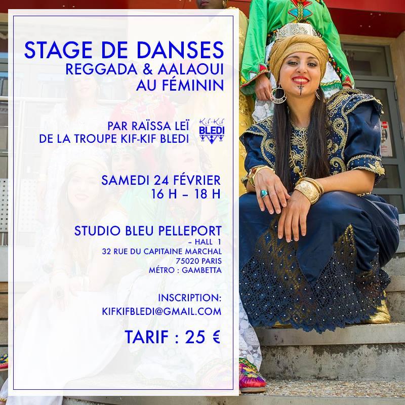 Stage danses Reggada Aalaoui