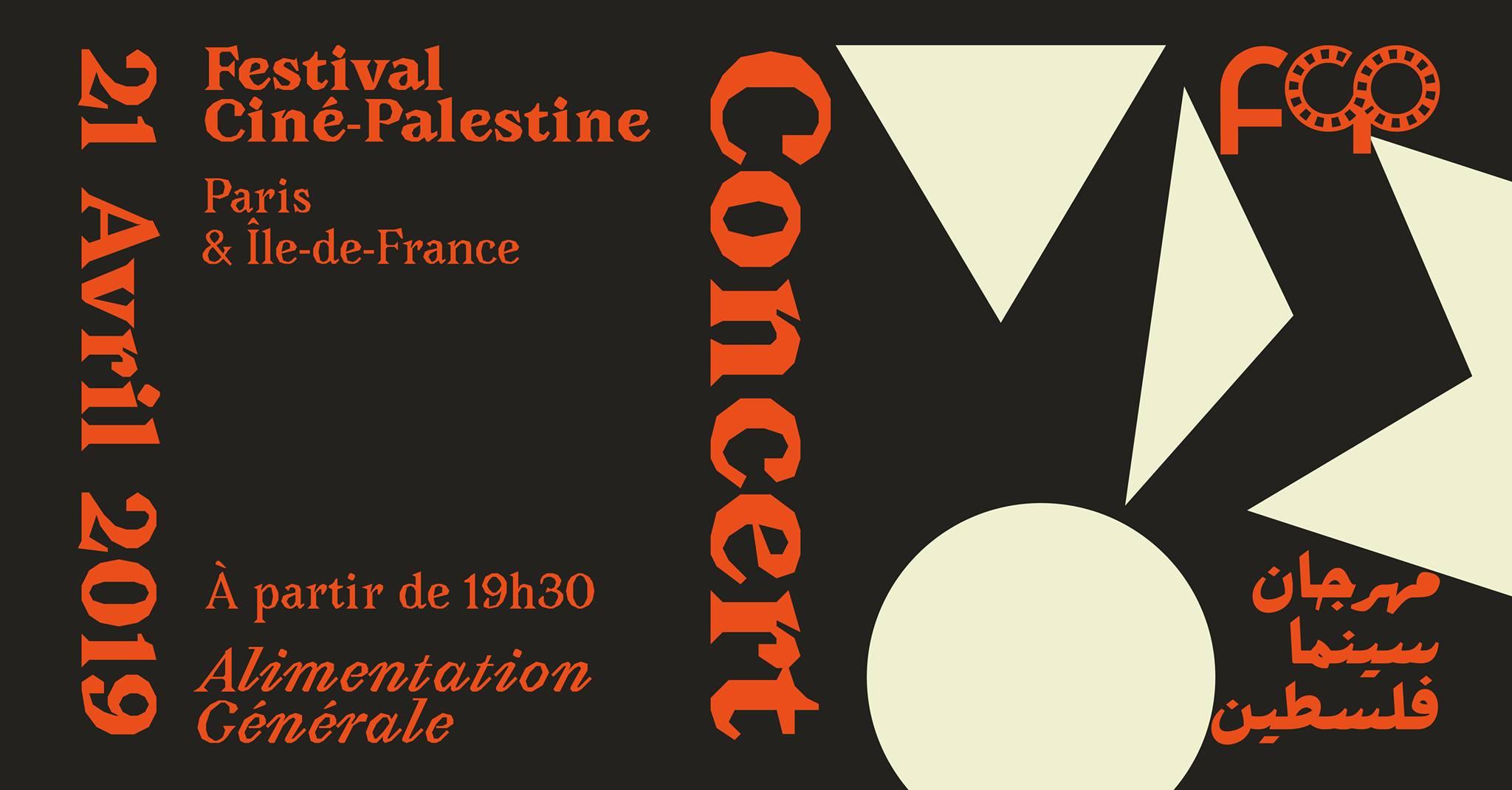 Concert soutien Ciné Palestine