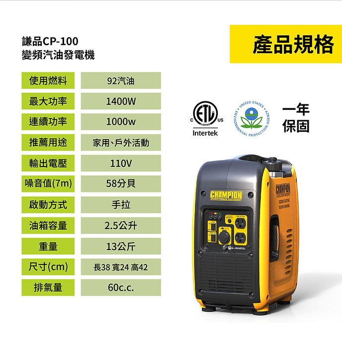 CP100.store.4.jpg