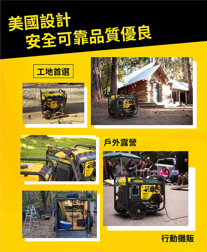 CP400H.store.1_2.jpg