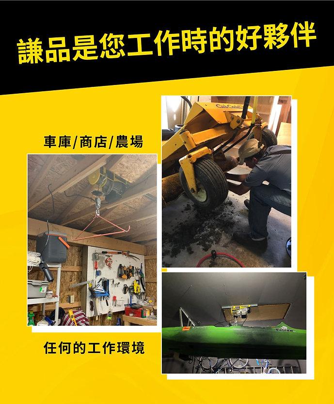 HO880.store.1_3.jpg