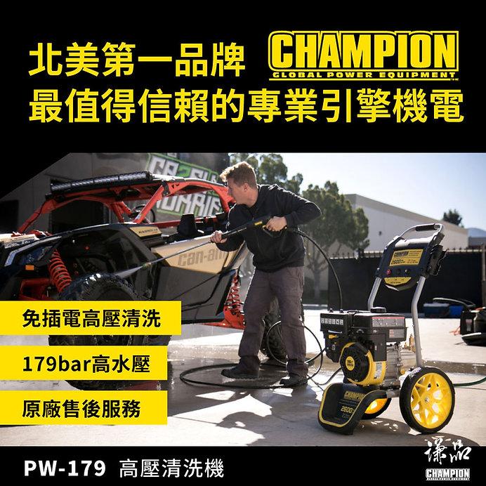 PW179.store.1_1.jpg
