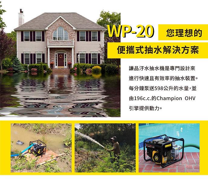 WP20.store.1_2.jpg