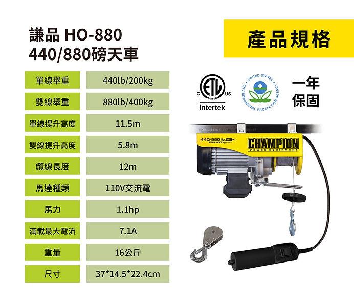 HO880.store.1_4.jpg