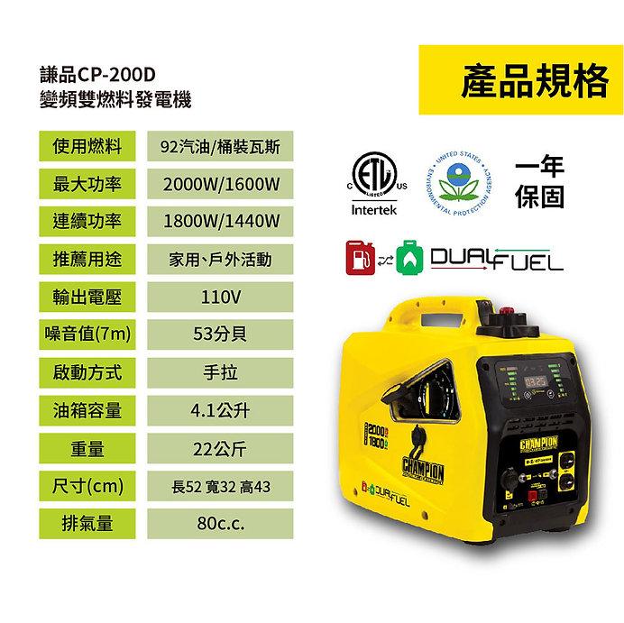 CP200D_v3-07.jpg