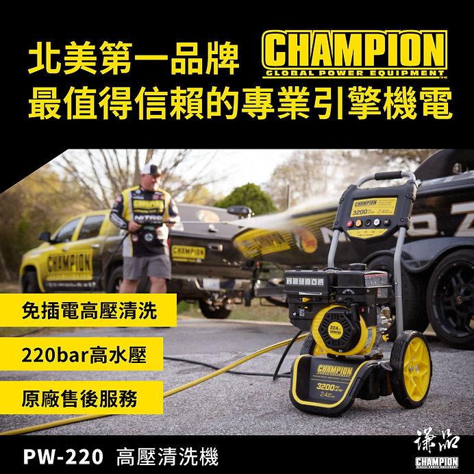 PW220.store.1_1.jpg