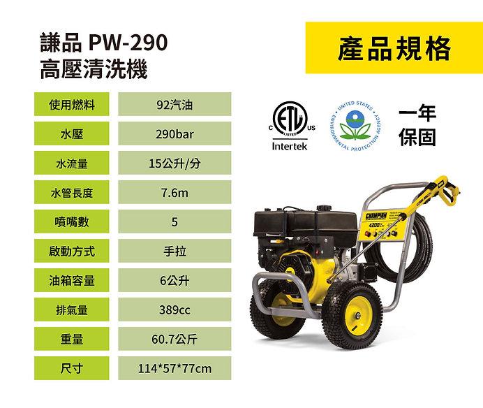PW290.store.1_3.jpg