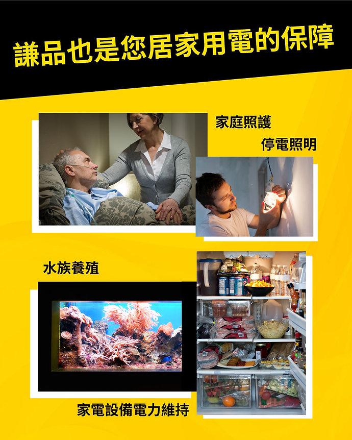 CP400H.store.1_3.jpg