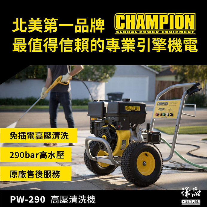 PW290.store.1_1.jpg